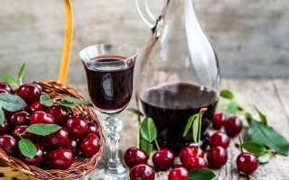 Настойка на вишне: правильные рецепты от опытного самогонщика