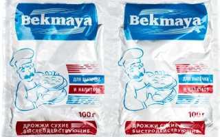 Насколько хороши дрожжи Бекмая (Bekmaya) для приготовления браги