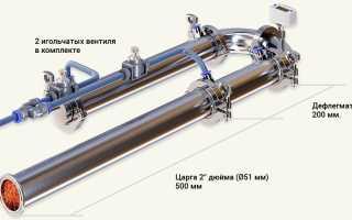 Самогонный аппарат Люкссталь 5 (Luxstahl 5): стоит ли он своих денег?