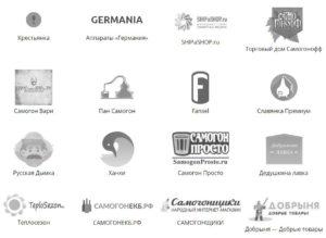 Логотипы магазинов самогонных аппаратов
