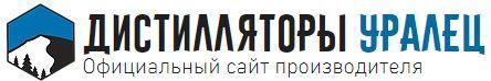 Дистилляторы Уралец